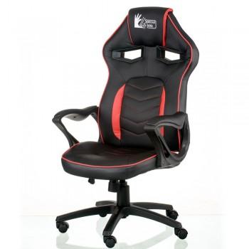 Кожаное кресло Кресло Nitro black/red
