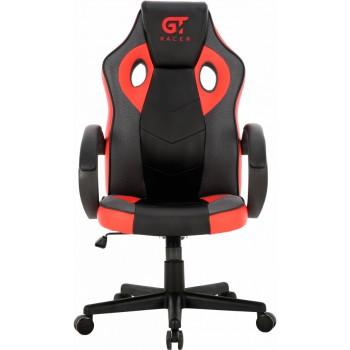 Кожаное кресло X-2752 Black/Red