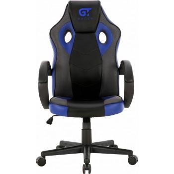 Кресло X-2752 Black/Blue