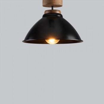 Светильник Rocket Black/Black walnut