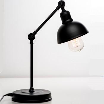 Лампа настольная UZ