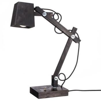 Настольная лампа TL5