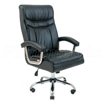 Кресло Бургас черный