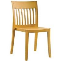 Барный стул пластиковый Eden-S yellow