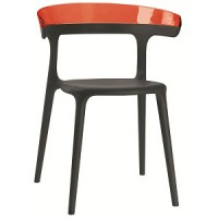 Барный стул пластиковый Luna red antracite