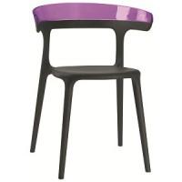 Барный стул пластиковый Luna violet antracite