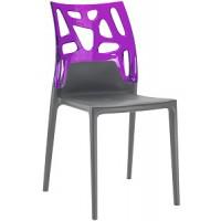 Барный стул пластиковый Ego-Rock trasparente violet antracite