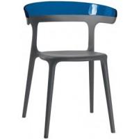 Барный стул пластиковый Luna blue antracite
