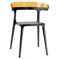 Барный стул пластиковый Luna orange antracite
