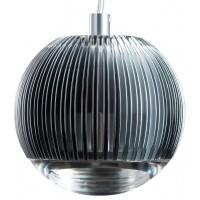 Подвесной светильник Ridle glob серебристый